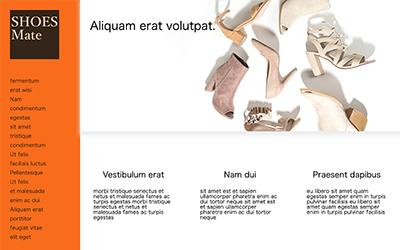 靴のホームページ