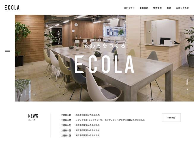 リノベーションの株式会社エコラスクリーンショット