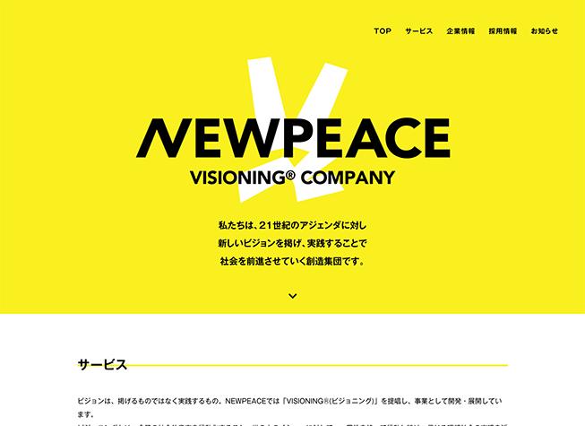 NEWPEACE - VISIONING®︎ COMPANY - スクリーンショット
